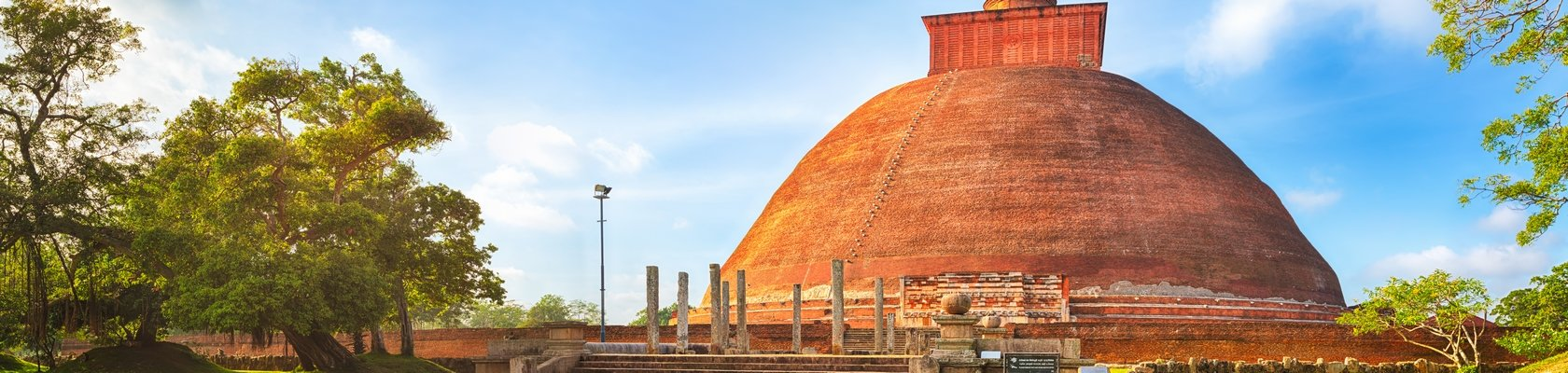De oude koningsstad Anuradhapura