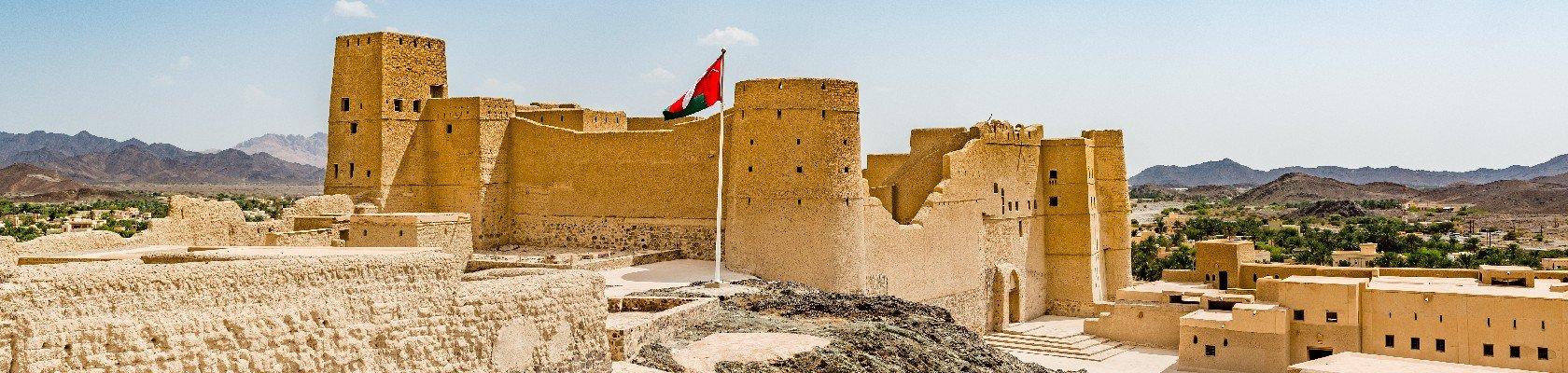 Het fort van Bahla
