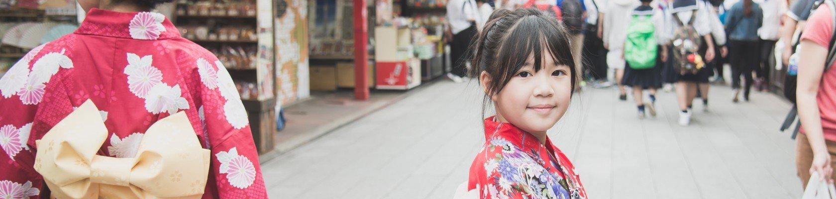 Kom in aanraking met de Japanse bevolking
