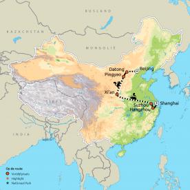 Klassiek China 2020