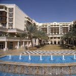 exterieur Movenpick Aqaba