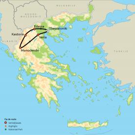Privéreis Ontdek Noord-Griekenland