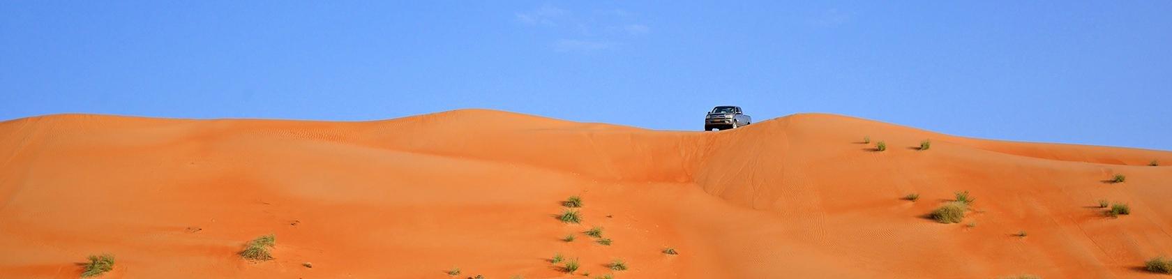 Individuele rondreis Midden-Oosten - Oman 2