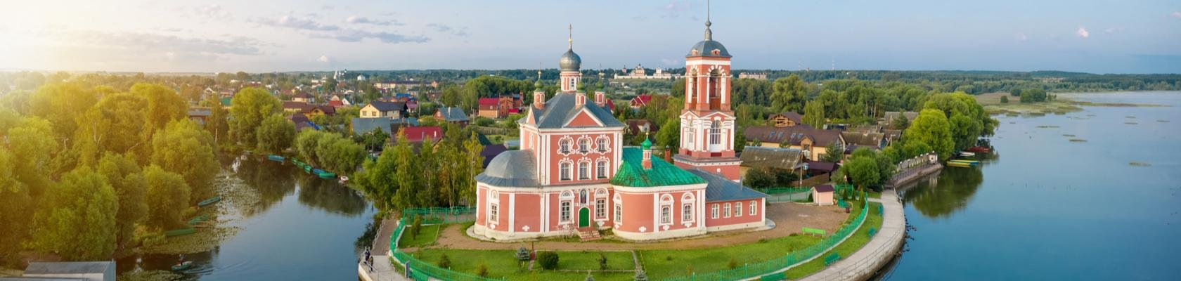 Pereslavl
